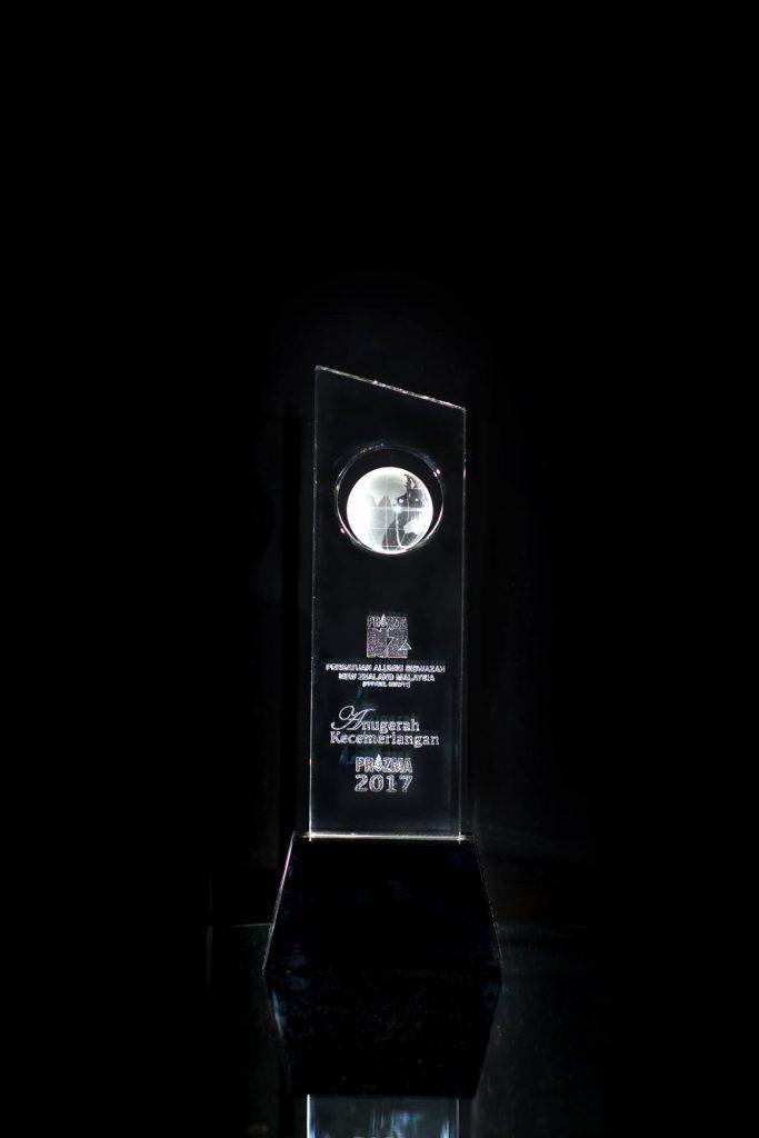 reka teemor award anugerah kecemerlangan prizma